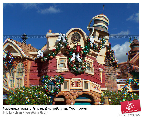 Купить «Развлекательный парк Диснейланд. Toon town», фото № 224875, снято 18 декабря 2006 г. (c) Julia Nelson / Фотобанк Лори
