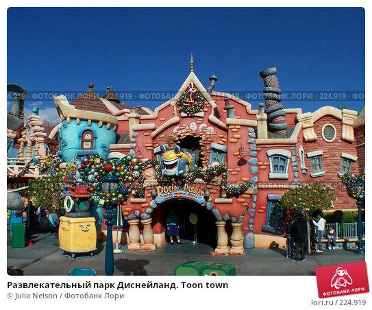 Развлекательный парк Диснейланд. Toon town, фото № 224919, снято 18 декабря 2006 г. (c) Julia Nelson / Фотобанк Лори