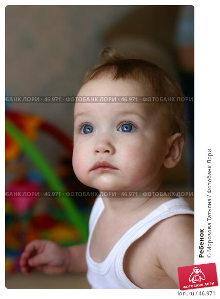Ребенок, фото № 46971, снято 6 января 2006 г. (c) Морозова Татьяна / Фотобанк Лори