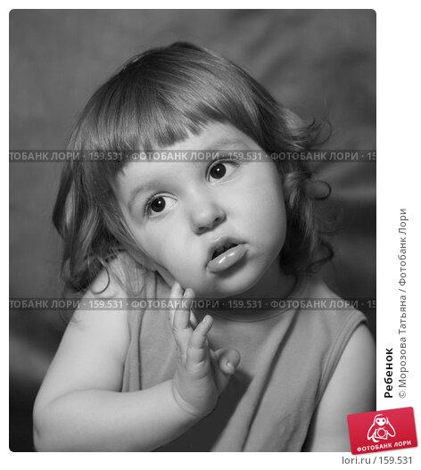 Ребенок, фото № 159531, снято 6 апреля 2007 г. (c) Морозова Татьяна / Фотобанк Лори
