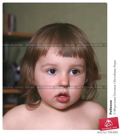 Купить «Ребенок», фото № 159603, снято 6 апреля 2007 г. (c) Морозова Татьяна / Фотобанк Лори