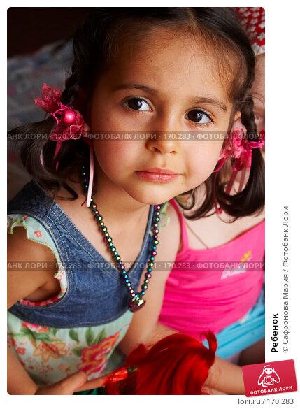 Ребенок, фото № 170283, снято 11 августа 2007 г. (c) Сафронова Мария / Фотобанк Лори