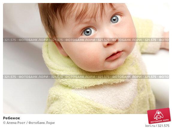 Ребенок, фото № 321575, снято 2 июня 2007 г. (c) Алена Роот / Фотобанк Лори
