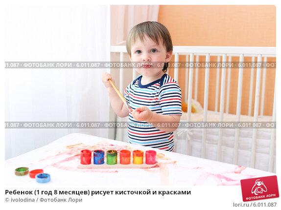 Ребенок с кисточкой 73