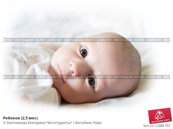 Ребенок в 4 мес фото