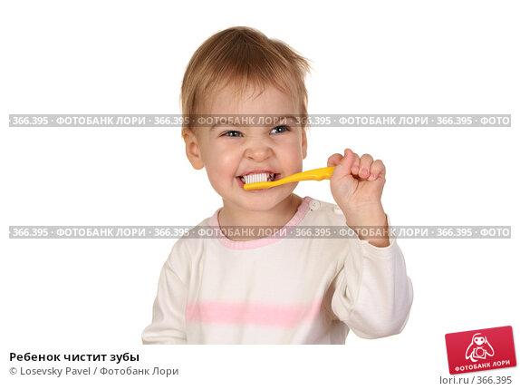 Ребенок чистит зубы, фото № 366395, снято 14 сентября 2017 г. (c) Losevsky Pavel / Фотобанк Лори
