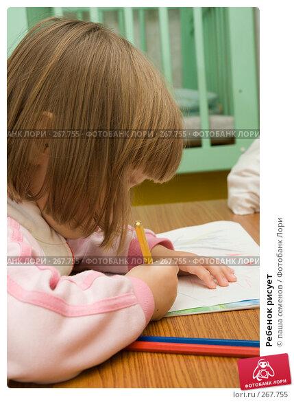 Купить «Ребенок рисует», фото № 267755, снято 12 апреля 2008 г. (c) паша семенов / Фотобанк Лори