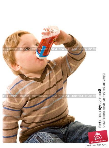 Ребенок с бутылочкой, фото № 186551, снято 4 января 2008 г. (c) Валентин Мосичев / Фотобанк Лори