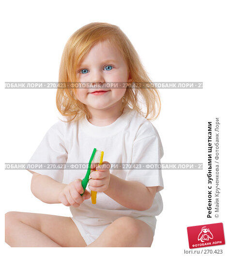 Ребенок с зубными щетками, фото № 270423, снято 29 марта 2008 г. (c) Майя Крученкова / Фотобанк Лори