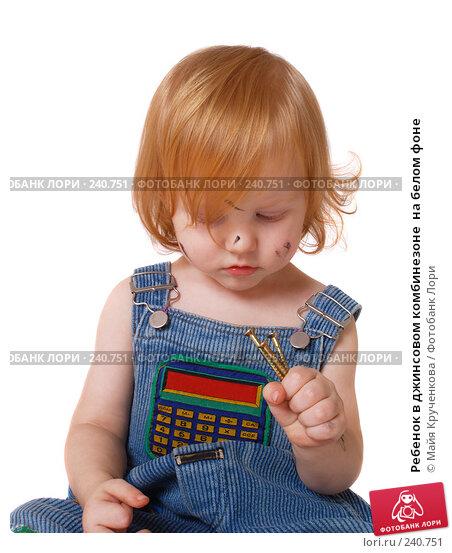 Ребенок в джинсовом комбинезоне  на белом фоне, фото № 240751, снято 22 октября 2007 г. (c) Майя Крученкова / Фотобанк Лори