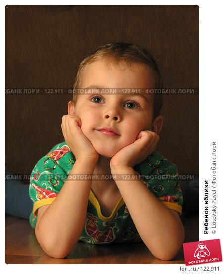 Ребенок вблизи, фото № 122911, снято 17 ноября 2005 г. (c) Losevsky Pavel / Фотобанк Лори