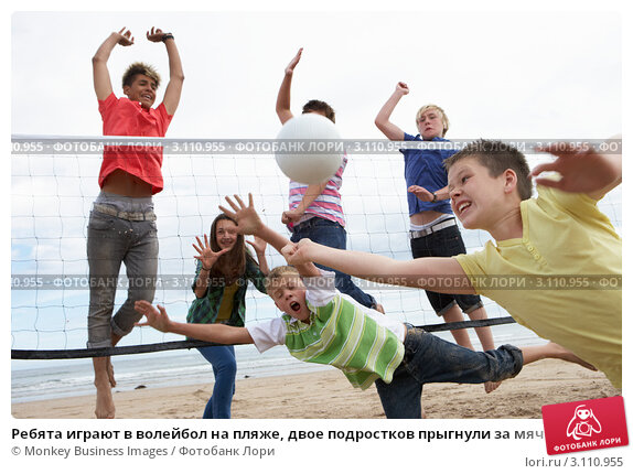 Ребята играют в волейбол на пляже, двое подростков прыгнули за мячом, фото № 3110955, снято 25 августа 2010 г. (c) Monkey Business Images / Фотобанк Лори