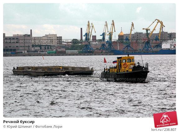 Речной буксир, фото № 238807, снято 28 июня 2007 г. (c) Юрий Шпинат / Фотобанк Лори