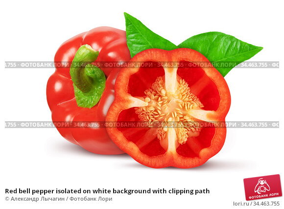 Red bell pepper isolated on white background with clipping path. Стоковое фото, фотограф Александр Лычагин / Фотобанк Лори
