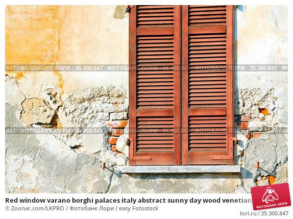 Red window varano borghi palaces italy abstract sunny day wood venetian... Стоковое фото, фотограф Zoonar.com/LKPRO / easy Fotostock / Фотобанк Лори