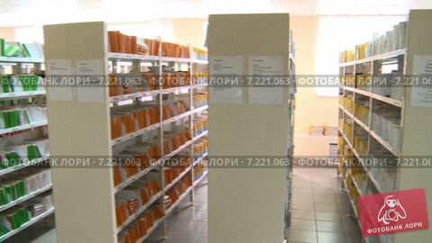 собственности: картотечный шкаф для медучереждения третий