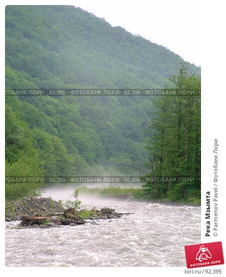 Река Мзымта, фото № 92395, снято 1 июня 2007 г. (c) Parmenov Pavel / Фотобанк Лори
