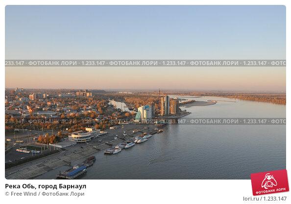 Река Обь, город Барнаул, эксклюзивное ...: lori.ru/1233147