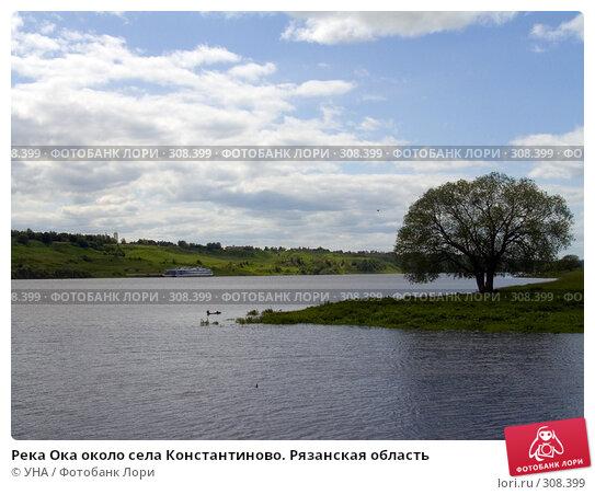 Река Ока около села Константиново. Рязанская область, фото № 308399, снято 31 мая 2008 г. (c) УНА / Фотобанк Лори