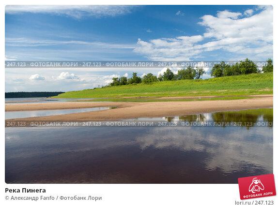 Река Пинега, фото № 247123, снято 1 июля 2007 г. (c) Александр Fanfo / Фотобанк Лори