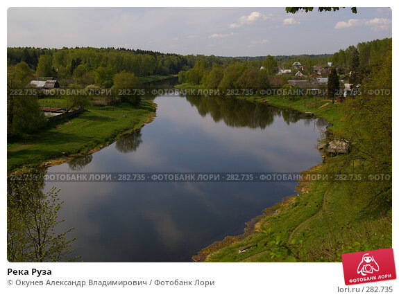 Река Руза, фото № 282735, снято 10 мая 2008 г. (c) Окунев Александр Владимирович / Фотобанк Лори