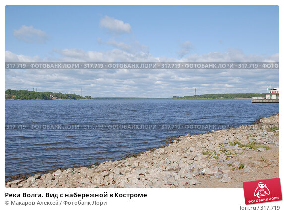 Река Волга. Вид с набережной в Костроме, фото № 317719, снято 8 июня 2008 г. (c) Макаров Алексей / Фотобанк Лори