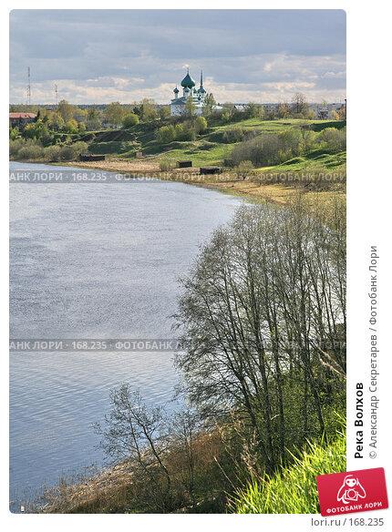 Река Волхов, фото № 168235, снято 11 мая 2007 г. (c) Александр Секретарев / Фотобанк Лори