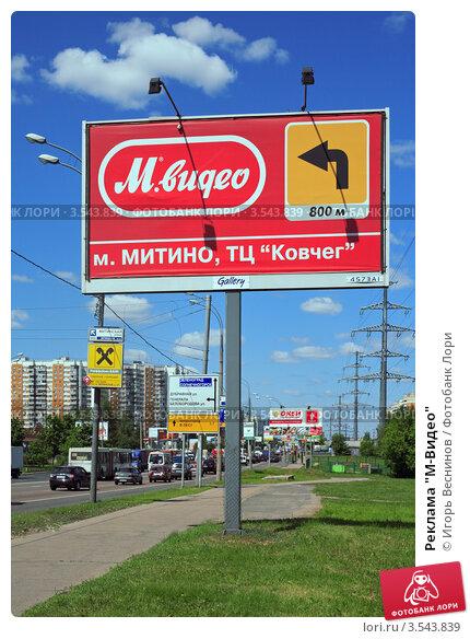 В центре москвы на рекламном видеоэкране показали двухминутный порнографический ролик
