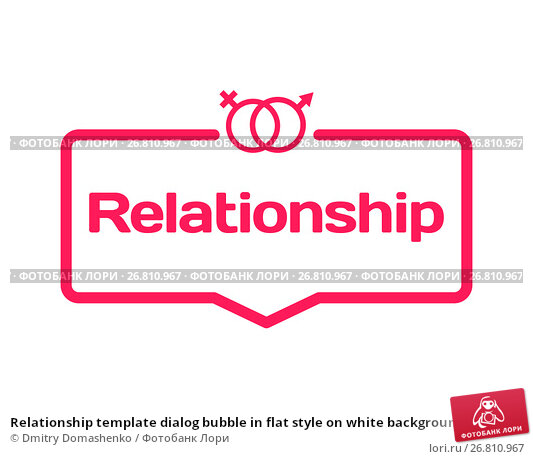 Купить «Relationship template dialog bubble in flat style on white background. Basis with themed icon for various word of plot. Stamp for quotes to cards, banners, labels, notes, blog article. Vector», иллюстрация № 26810967 (c) Dmitry Domashenko / Фотобанк Лори