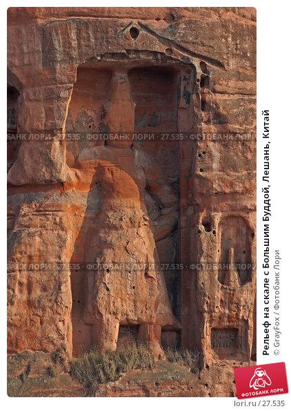 Рельеф на скале с Большим Буддой, Лешань, Китай, фото № 27535, снято 9 января 2007 г. (c) GrayFox / Фотобанк Лори