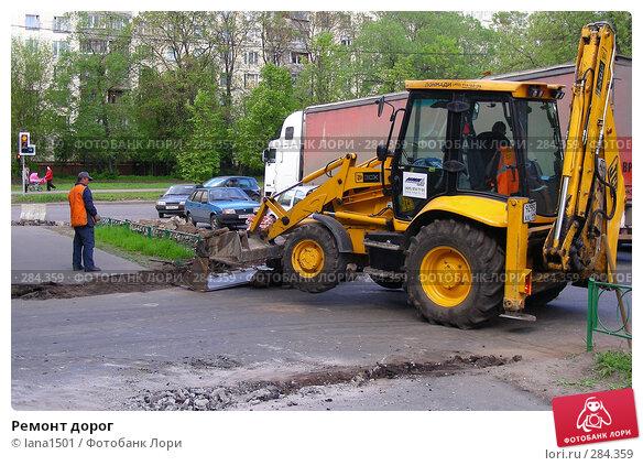 Ремонт дорог, эксклюзивное фото № 284359, снято 6 мая 2008 г. (c) lana1501 / Фотобанк Лори