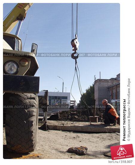 Ремонт теплотрассы, фото № 318007, снято 28 сентября 2006 г. (c) Мударисов Вадим / Фотобанк Лори