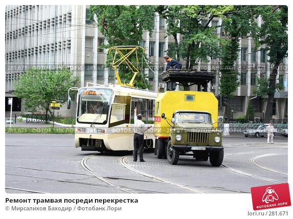 Купить «Ремонт трамвая посреди перекрестка», фото № 281671, снято 17 декабря 2017 г. (c) Мирсалихов Баходир / Фотобанк Лори