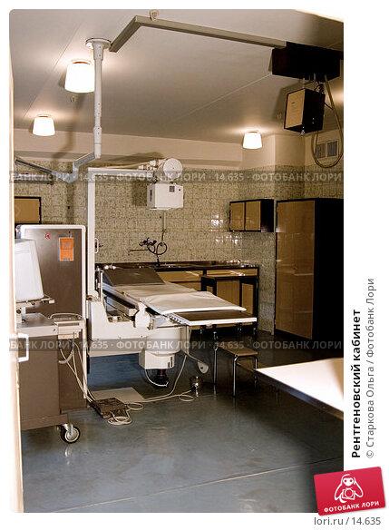 Рентгеновский кабинет, фото № 14635, снято 17 октября 2005 г. (c) Старкова Ольга / Фотобанк Лори
