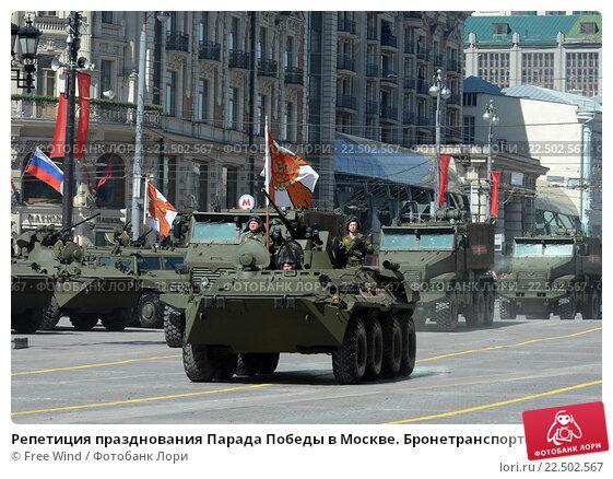 бронеавтомобили продажа в москве