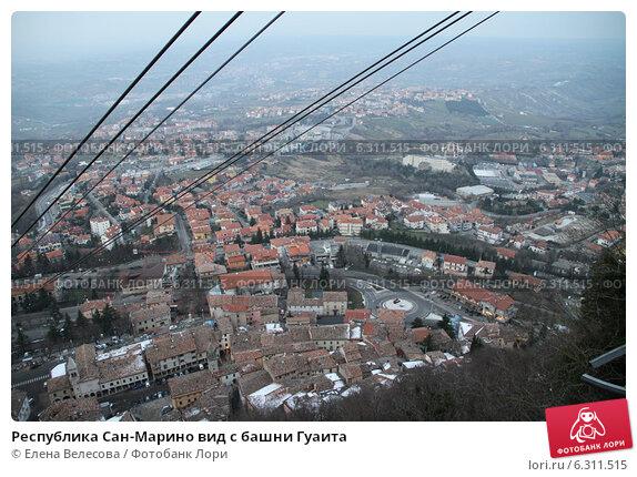 Купить «Республика Сан-Марино вид с башни Гуаита», фото № 6311515, снято 16 февраля 2013 г. (c) Елена Велесова / Фотобанк Лори