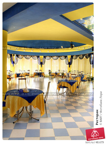 Ресторан, фото № 48679, снято 7 сентября 2006 г. (c) BART / Фотобанк Лори