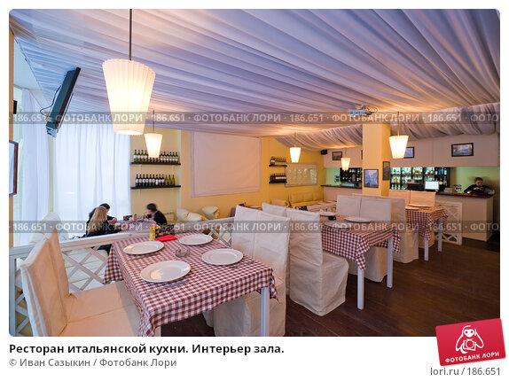 Ресторан итальянской кухни. Интерьер зала., фото № 186651, снято 2 февраля 2006 г. (c) Иван Сазыкин / Фотобанк Лори