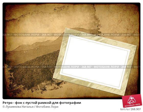 Ретро - фон с пустой рамкой для фотографии, иллюстрация № 268907 (c) Лукиянова Наталья / Фотобанк Лори