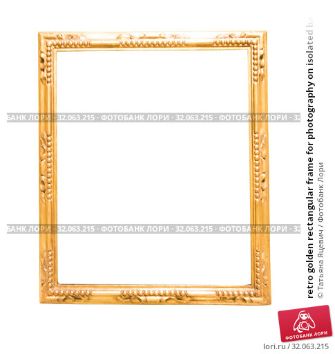 retro golden rectangular frame for photography on isolated background. Стоковое фото, фотограф Татьяна Яцевич / Фотобанк Лори