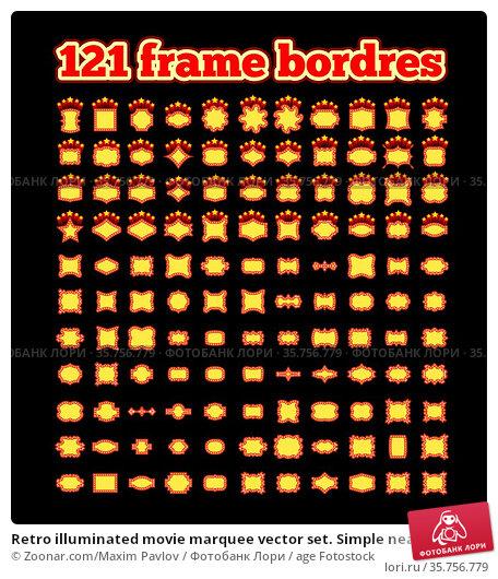 Retro illuminated movie marquee vector set. Simple neat flat style. Стоковое фото, фотограф Zoonar.com/Maxim Pavlov / age Fotostock / Фотобанк Лори