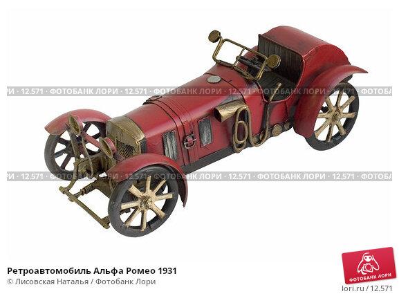 Ретроавтомобиль Альфа Ромео 1931, фото № 12571, снято 6 марта 2006 г. (c) Лисовская Наталья / Фотобанк Лори