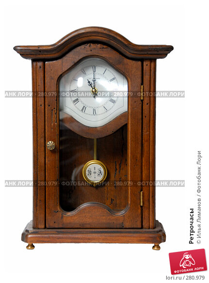 Ретрочасы, фото № 280979, снято 5 марта 2007 г. (c) Илья Лиманов / Фотобанк Лори