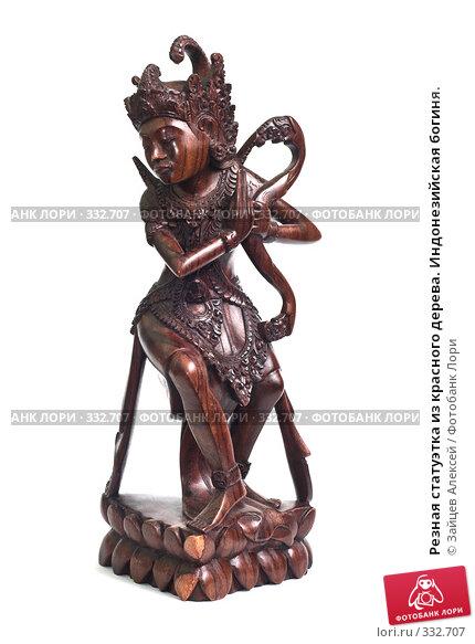 Резная статуэтка из красного дерева. Индонезийская богиня., фото № 332707, снято 24 июня 2008 г. (c) Зайцев Алексей / Фотобанк Лори