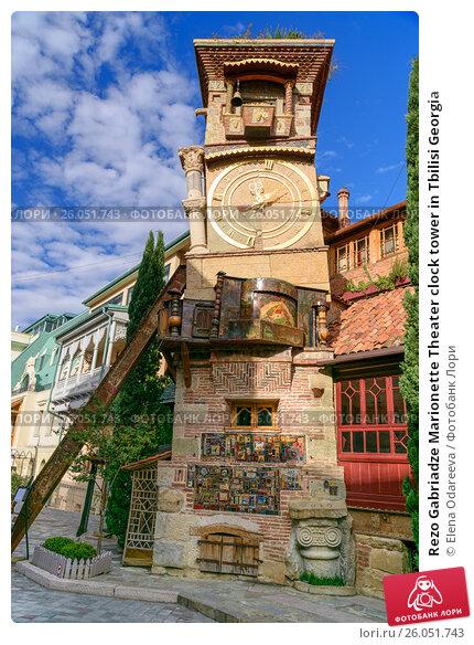 Купить «Rezo Gabriadze Marionette Theater clock tower in Tbilisi Georgia», фото № 26051743, снято 25 сентября 2016 г. (c) Elena Odareeva / Фотобанк Лори