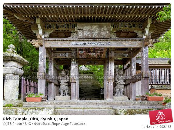 Купить «Rich Temple, Oita, Kyushu, Japan», фото № 14902163, снято 19 июня 2018 г. (c) age Fotostock / Фотобанк Лори
