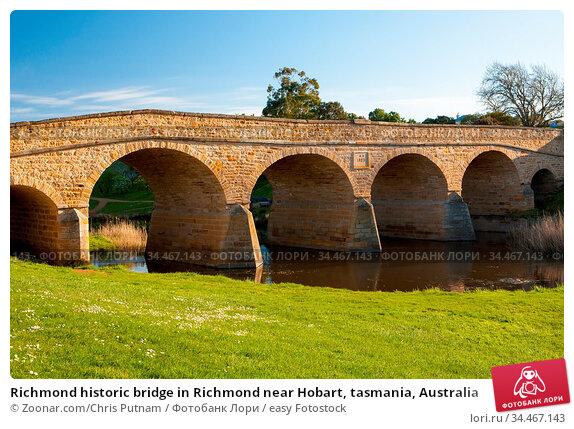Richmond historic bridge in Richmond near Hobart, tasmania, Australia. Стоковое фото, фотограф Zoonar.com/Chris Putnam / easy Fotostock / Фотобанк Лори