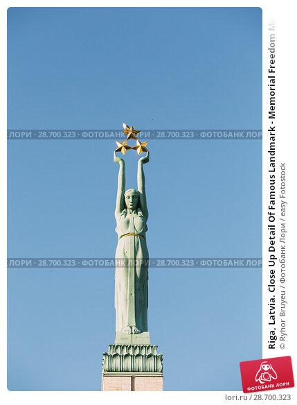 Купить «Riga, Latvia. Close Up Detail Of Famous Landmark - Memorial Freedom Monument At Freedom Square In Sunny Summer Day.», фото № 28700323, снято 1 июля 2016 г. (c) easy Fotostock / Фотобанк Лори