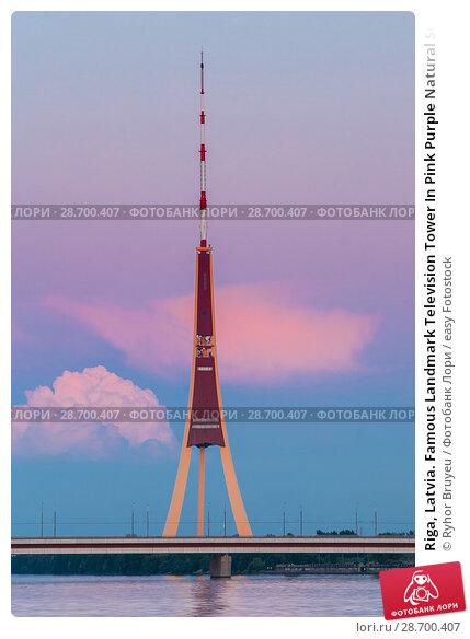 Купить «Riga, Latvia. Famous Landmark Television Tower In Pink Purple Natural Sunset Or Sunrise Colors Sky.», фото № 28700407, снято 1 июля 2016 г. (c) easy Fotostock / Фотобанк Лори