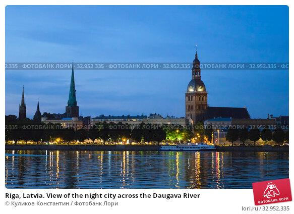 Riga, Latvia. View of the night city across the Daugava River (2016 год). Стоковое фото, фотограф Куликов Константин / Фотобанк Лори